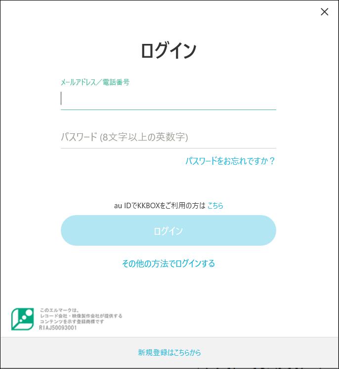 f:id:apicode:20200113100720p:plain