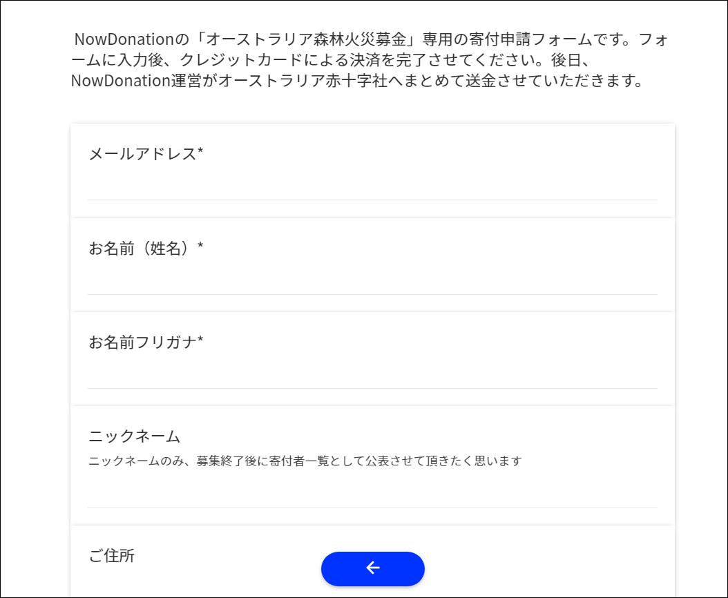 f:id:apicode:20200114090903p:plain