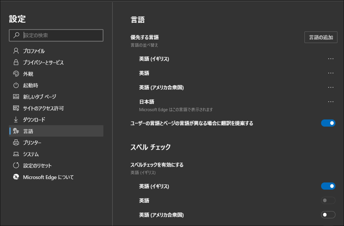 f:id:apicode:20200116093521p:plain