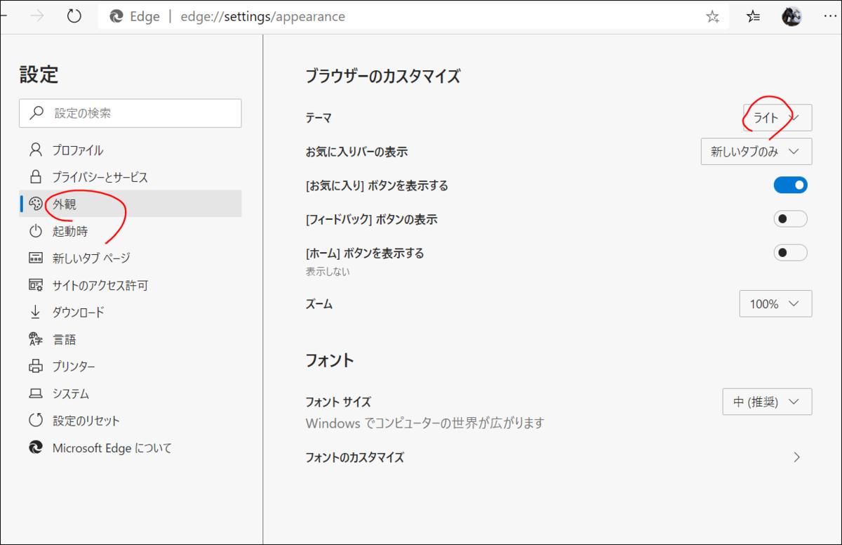 f:id:apicode:20200116094538p:plain