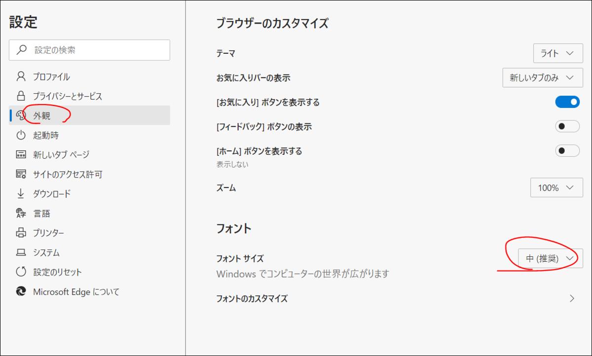 f:id:apicode:20200116094630p:plain