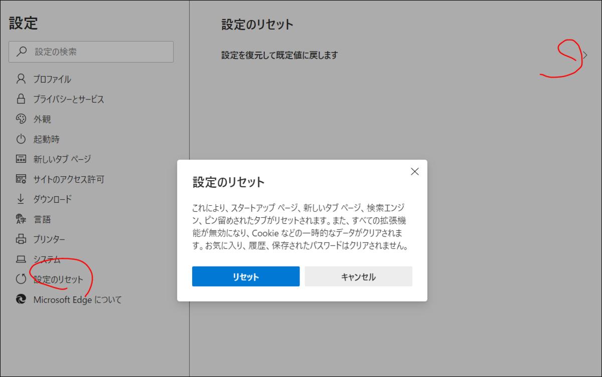 f:id:apicode:20200116094909p:plain