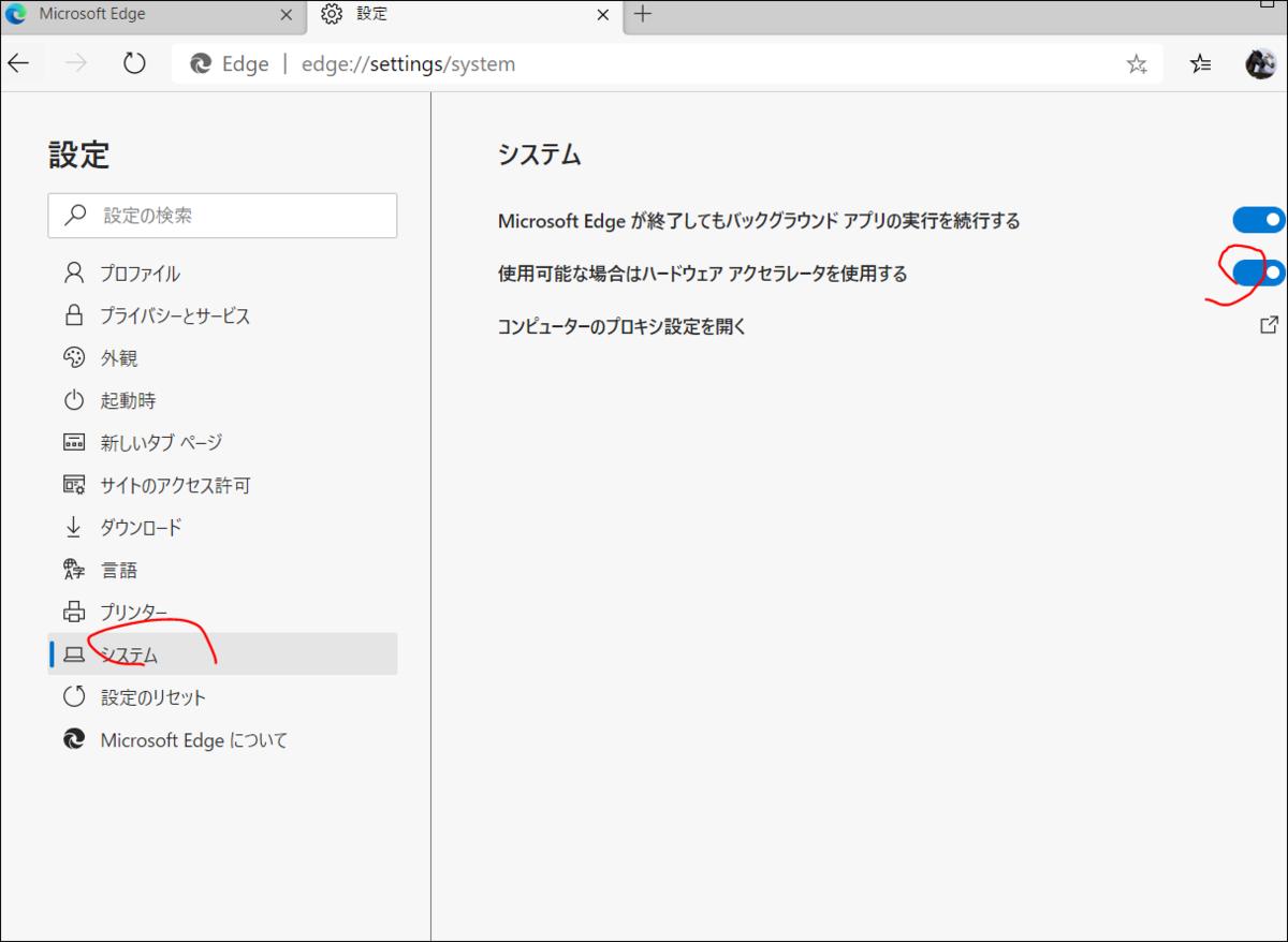 f:id:apicode:20200116095033p:plain