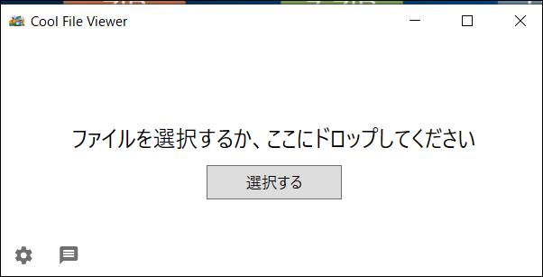 f:id:apicode:20200117160159p:plain