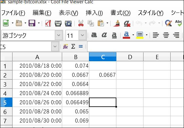 f:id:apicode:20200117160211p:plain
