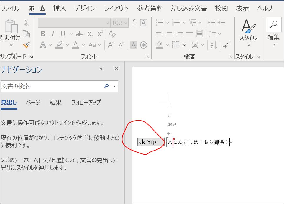 f:id:apicode:20200118122715p:plain