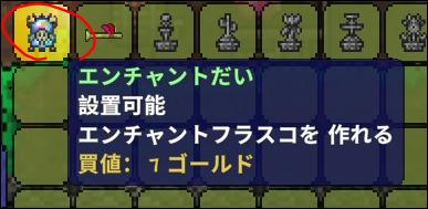 f:id:apicode:20200119095027p:plain
