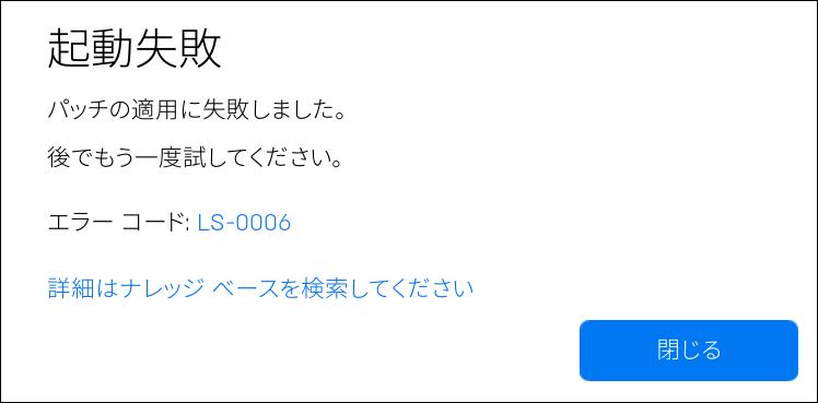 f:id:apicode:20200121084119p:plain