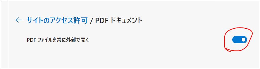 f:id:apicode:20200121212257p:plain