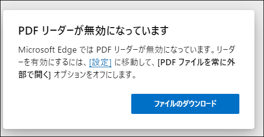 f:id:apicode:20200121212348p:plain
