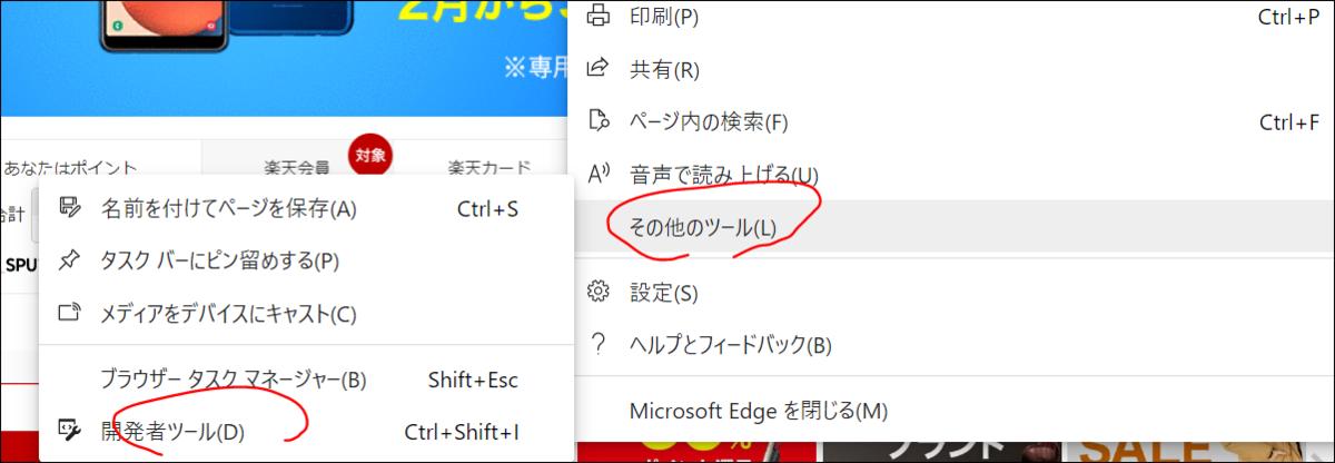 f:id:apicode:20200122084650p:plain