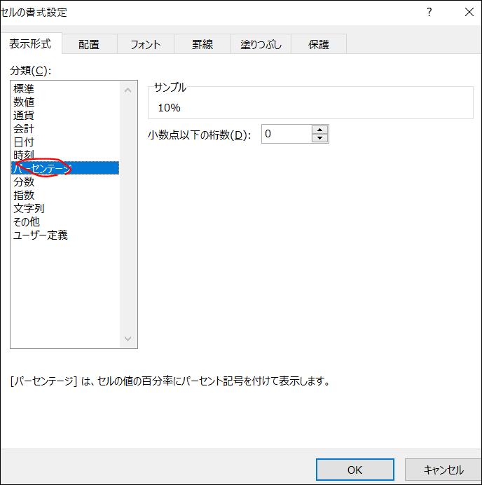 f:id:apicode:20200122142243p:plain