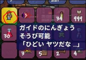 f:id:apicode:20200122225837p:plain