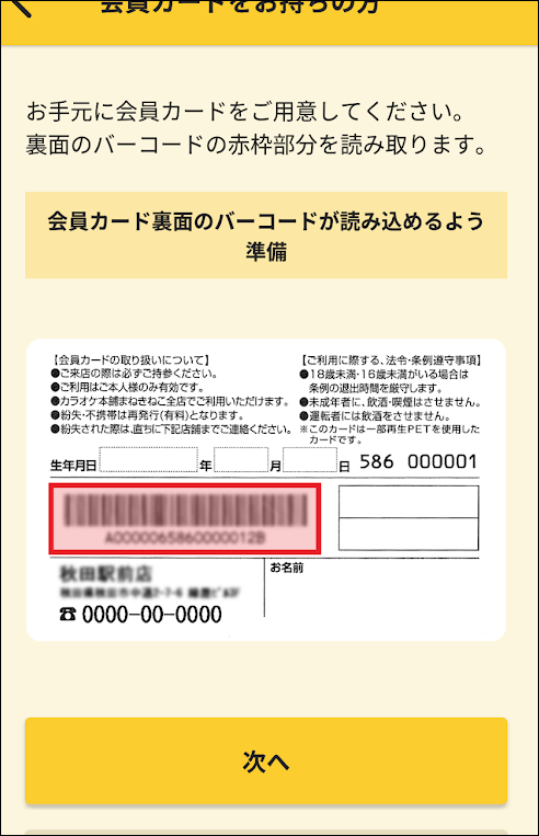 f:id:apicode:20200123135836p:plain