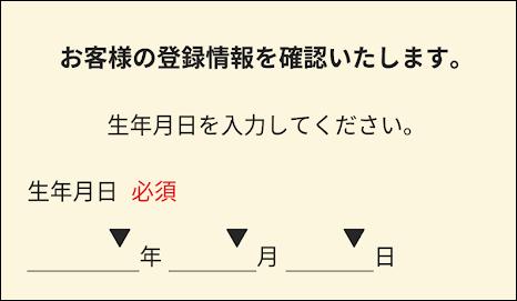f:id:apicode:20200123135841p:plain