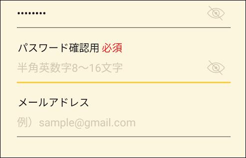 f:id:apicode:20200123135844p:plain