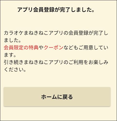 f:id:apicode:20200123135848p:plain