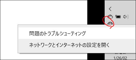 f:id:apicode:20200126100453p:plain
