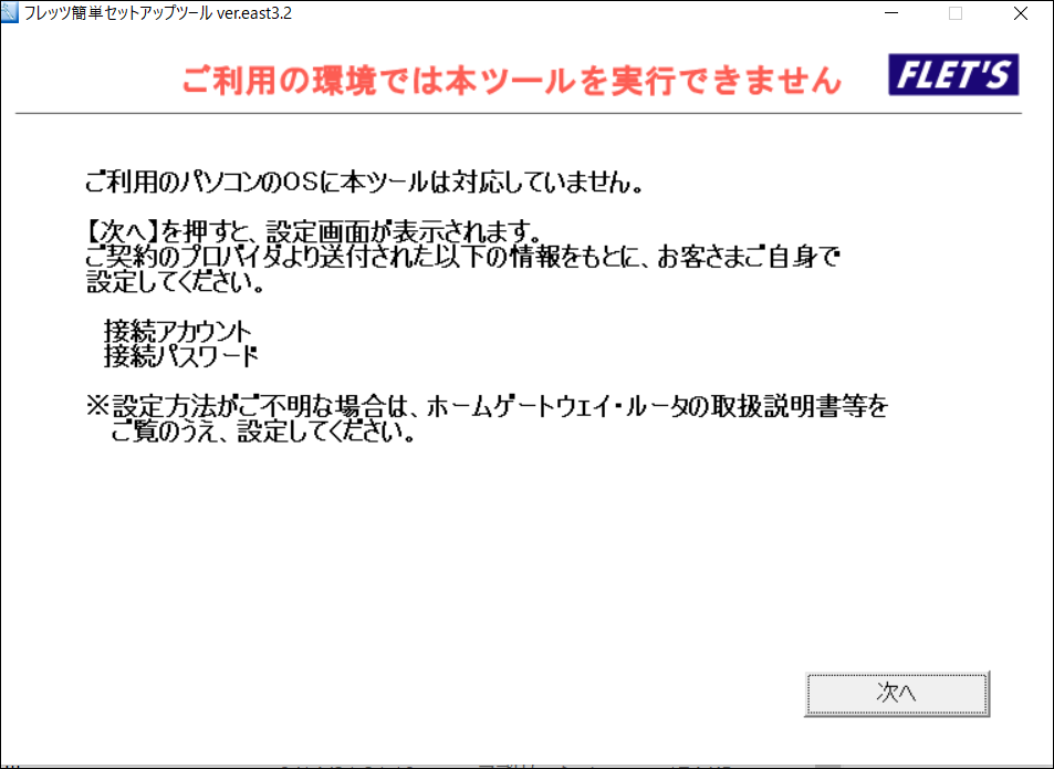 f:id:apicode:20200126122154p:plain