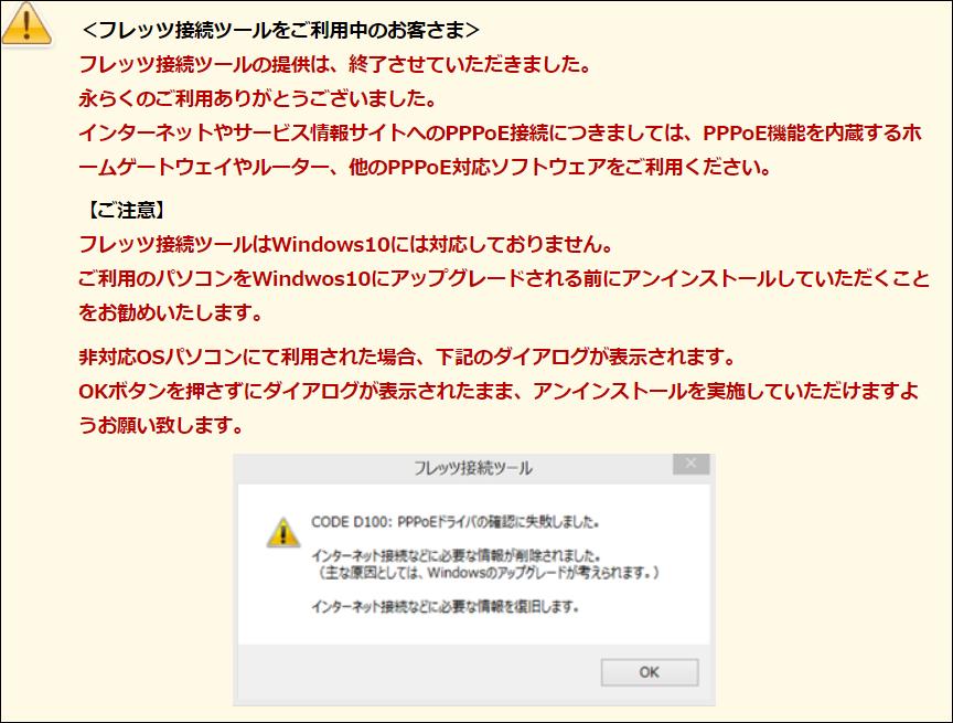 f:id:apicode:20200126122425p:plain