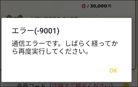 f:id:apicode:20200126122728p:plain