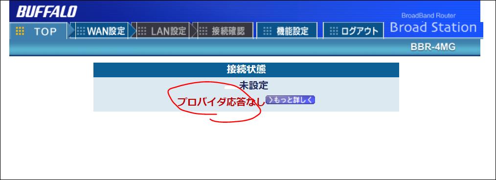 f:id:apicode:20200127155957p:plain