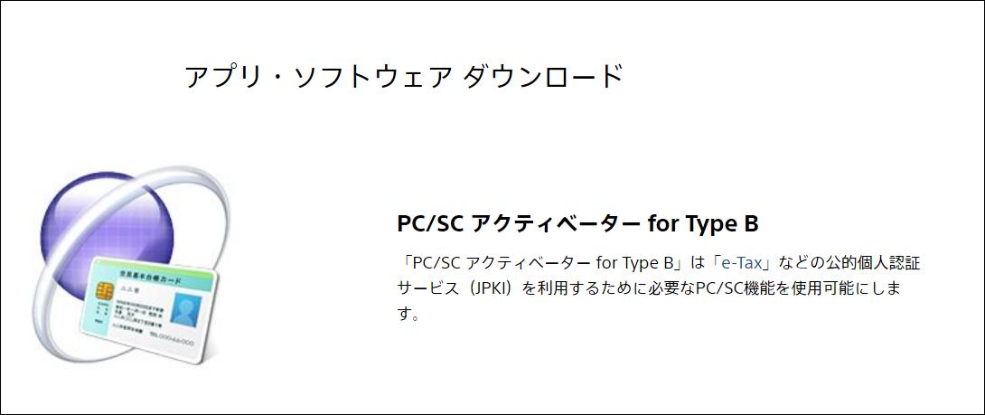 f:id:apicode:20200129091831p:plain