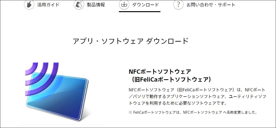 f:id:apicode:20200129091852p:plain