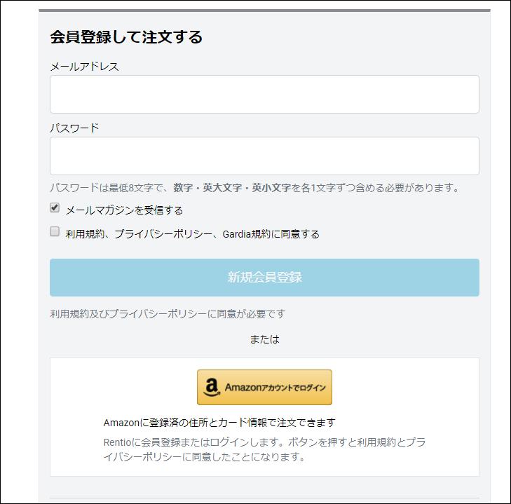 f:id:apicode:20200129093506p:plain