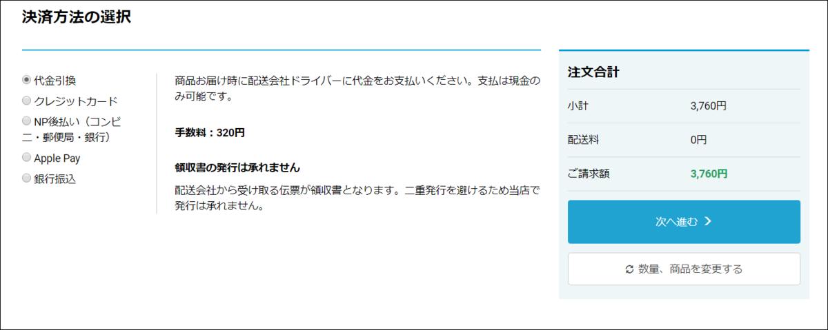 f:id:apicode:20200129094611p:plain