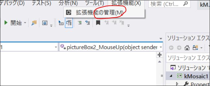 f:id:apicode:20200129131318p:plain