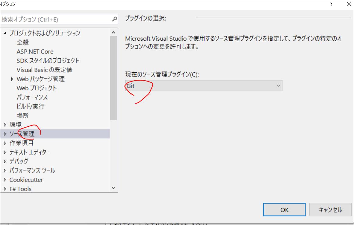f:id:apicode:20200129132824p:plain