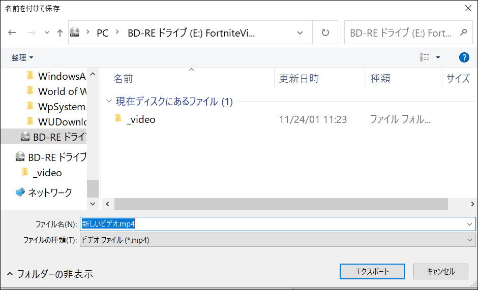 f:id:apicode:20200129153141p:plain