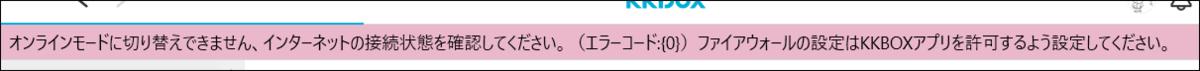 f:id:apicode:20200129212944p:plain