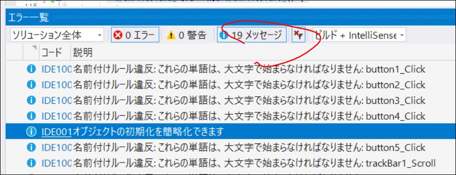 f:id:apicode:20200130164450p:plain