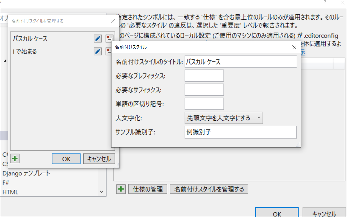 f:id:apicode:20200130165835p:plain