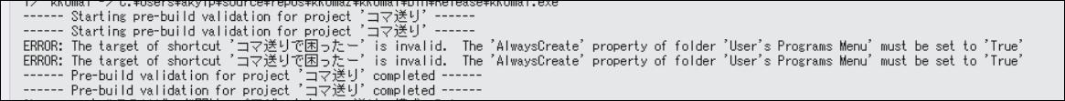 f:id:apicode:20200131104600p:plain