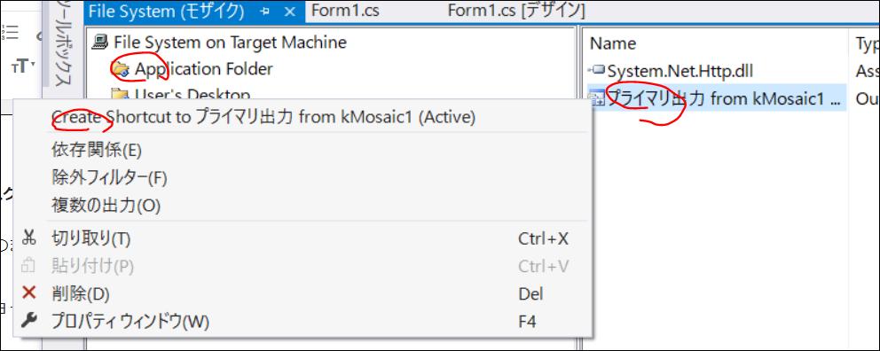f:id:apicode:20200131141428p:plain