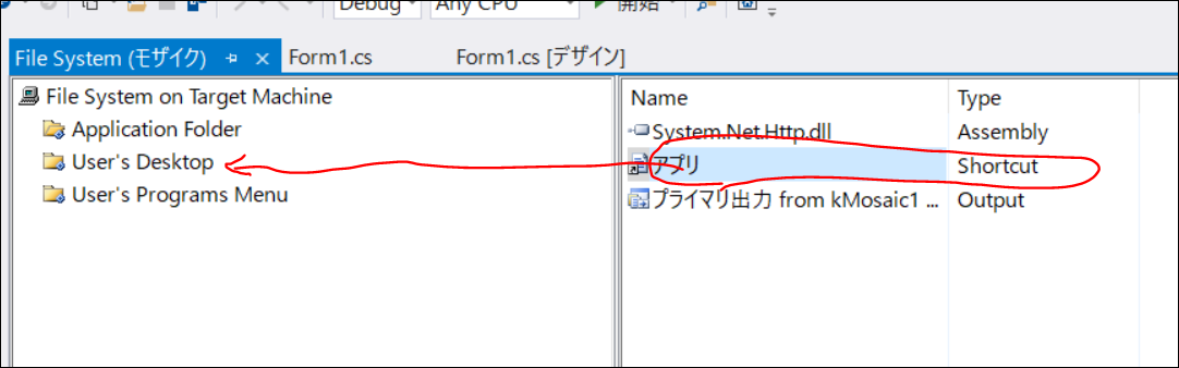 f:id:apicode:20200131141623p:plain
