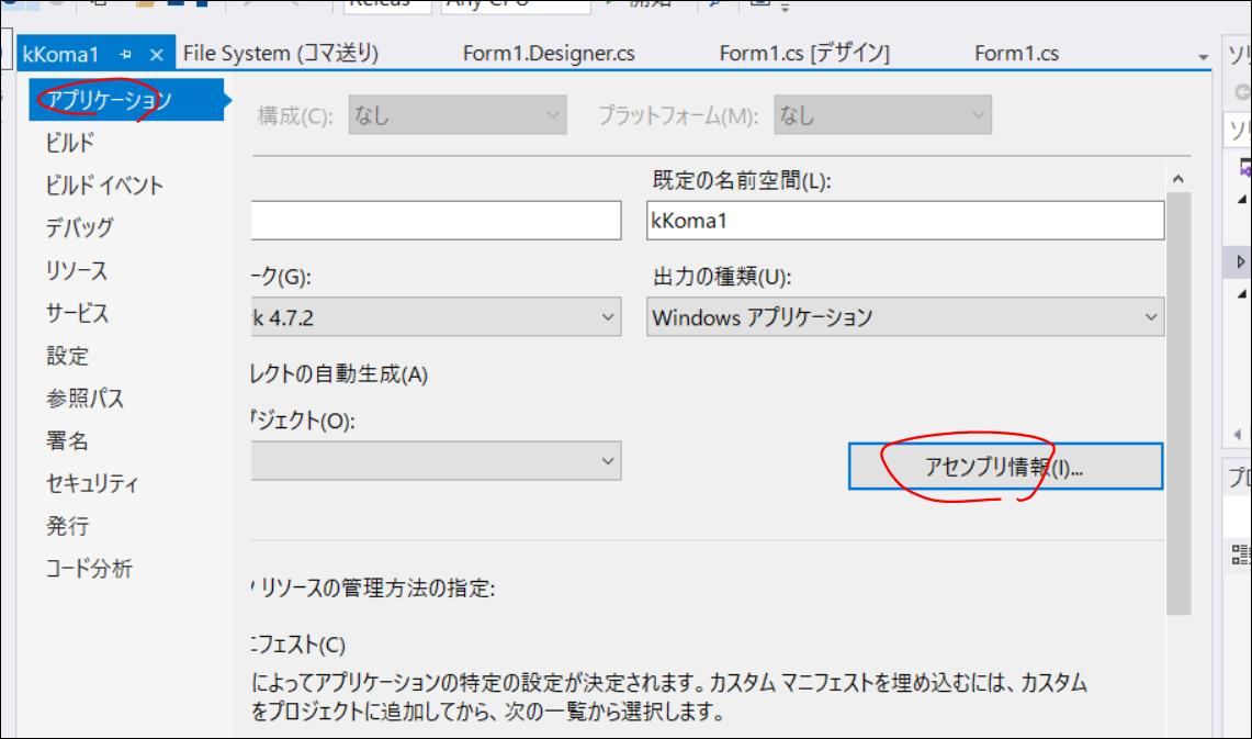 f:id:apicode:20200131150722p:plain