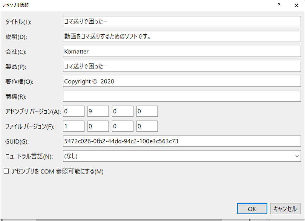 f:id:apicode:20200131151741p:plain