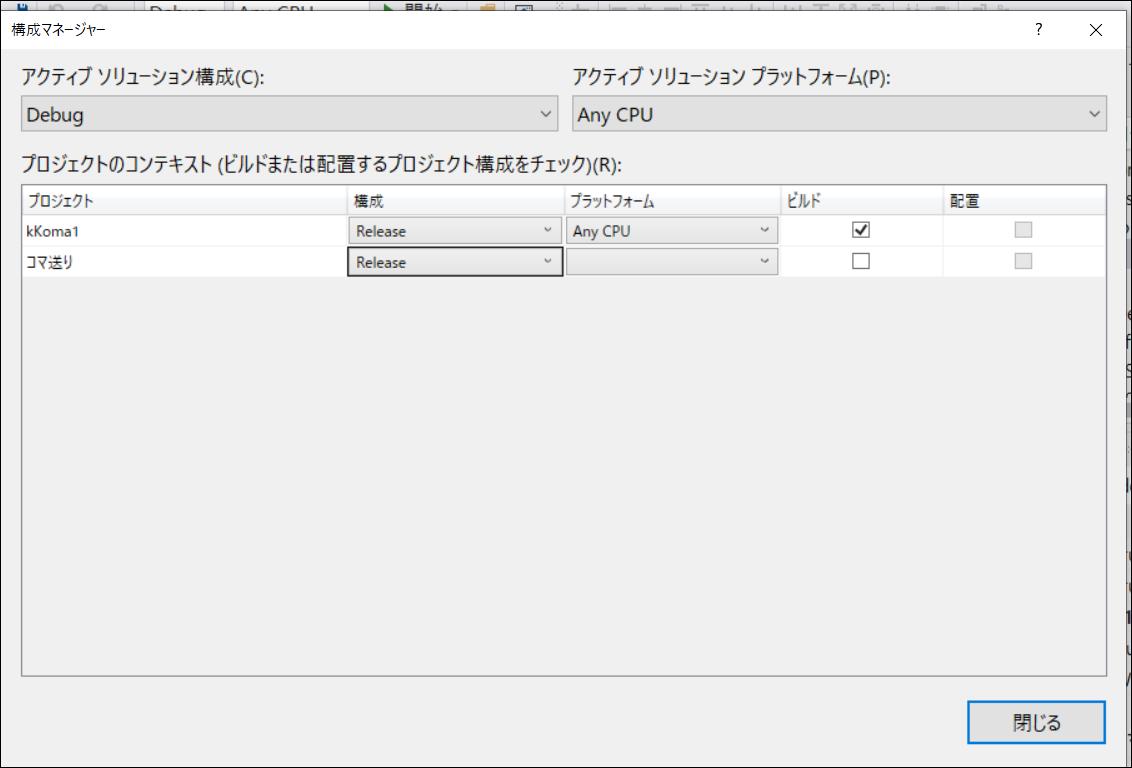f:id:apicode:20200131153135p:plain