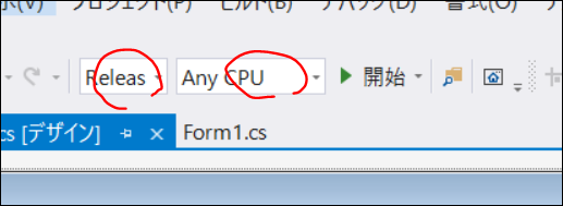 f:id:apicode:20200131153330p:plain