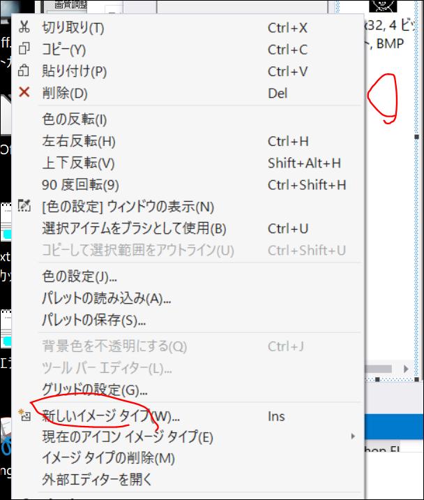 f:id:apicode:20200131161414p:plain