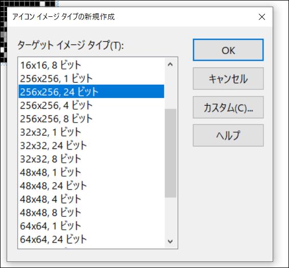 f:id:apicode:20200131161415p:plain