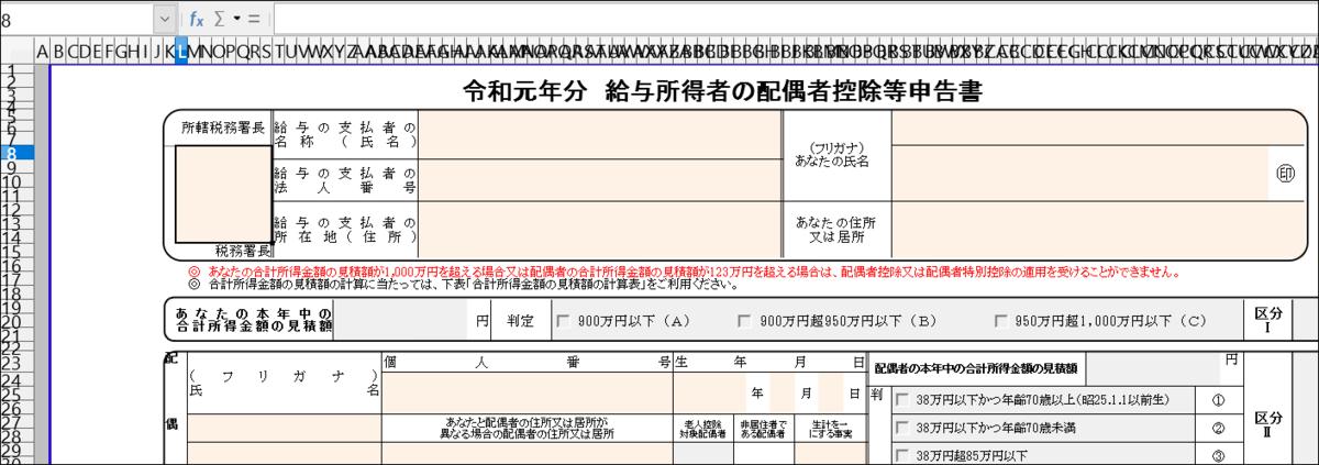f:id:apicode:20200201100807p:plain