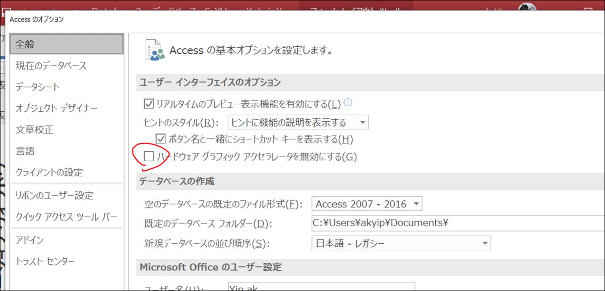 f:id:apicode:20200201154149p:plain
