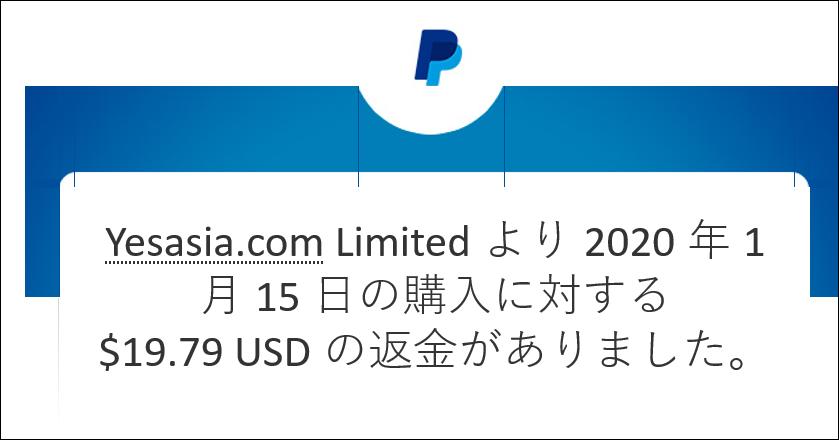 f:id:apicode:20200201161643p:plain