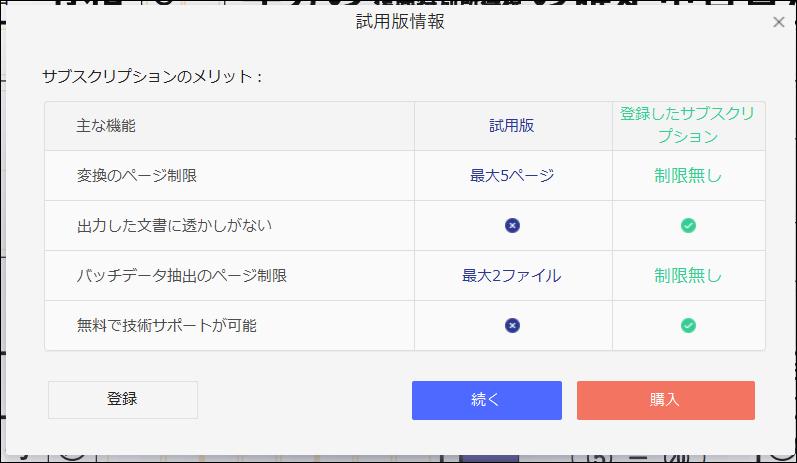 f:id:apicode:20200202110210p:plain