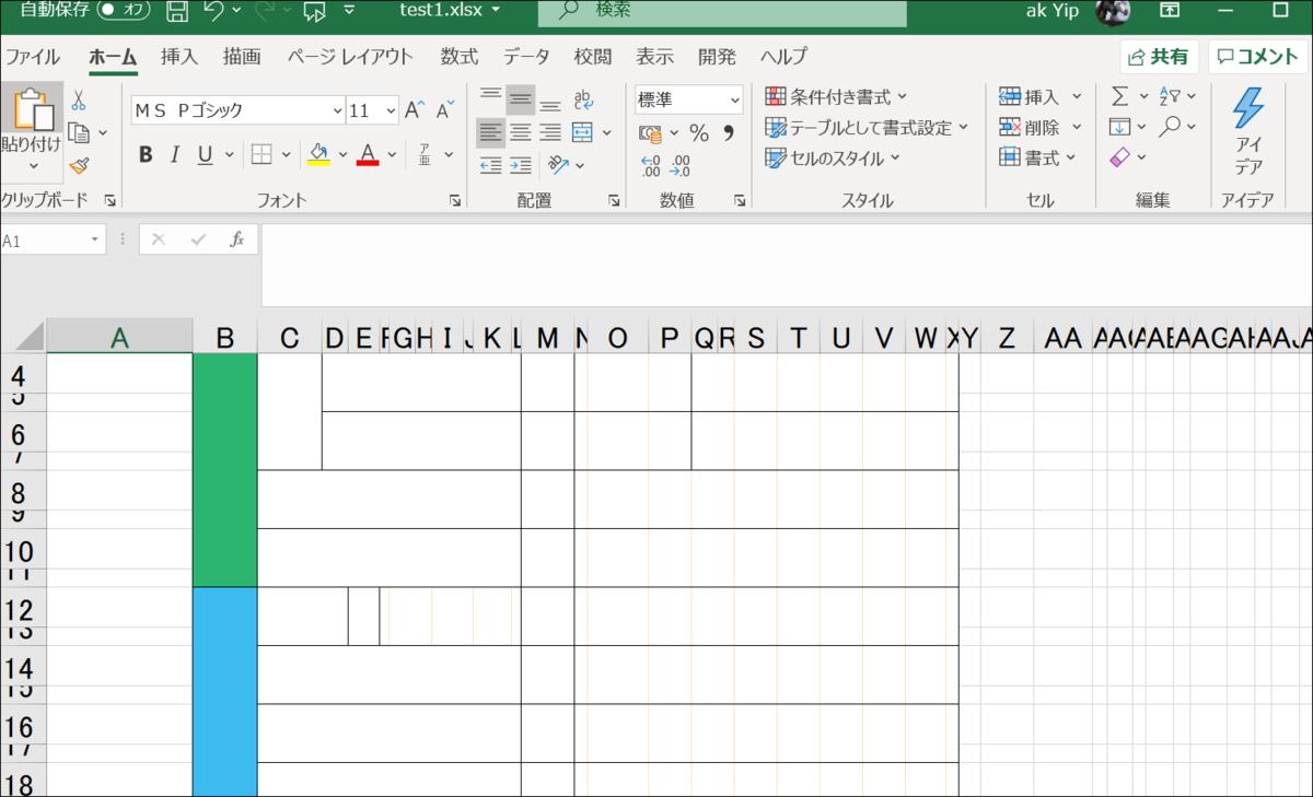 f:id:apicode:20200202110221p:plain